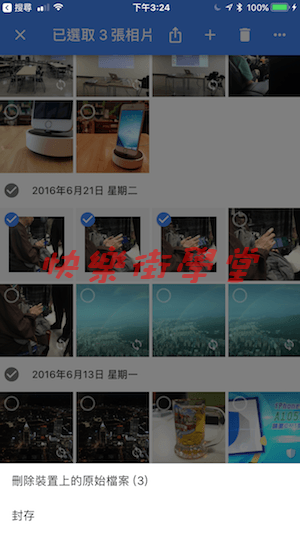 how to delete several photos on google phone
